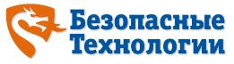 """ЗАО """"Безопасные технологии"""""""